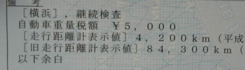 2012102011580000.jpg
