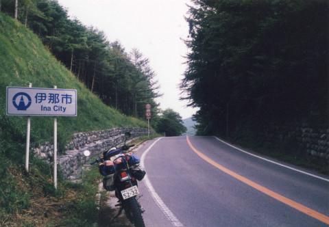 641火山峠