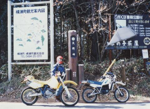 011大野峠