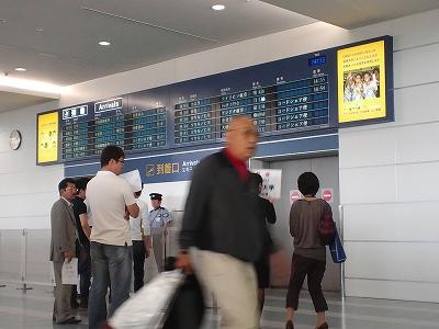PS-Fukuoka