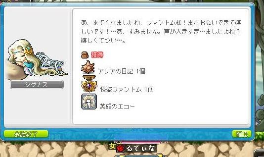 Maple120706_164420.jpg