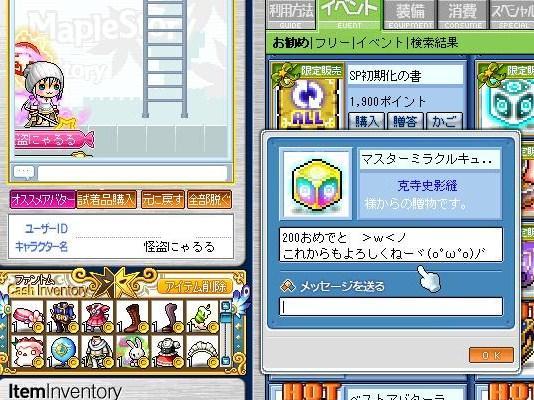 Maple120720_201422.jpg