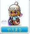 Maple120720_212635.jpg