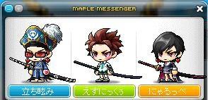 Maple120726_032606.jpg