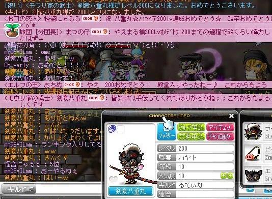 Maple120809_011218.jpg