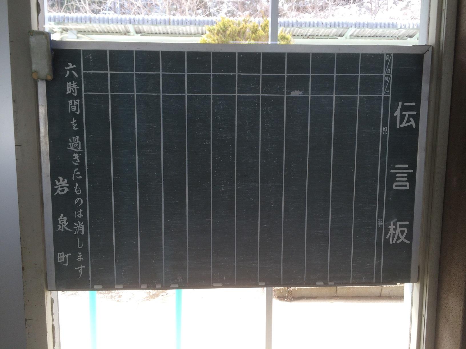 Iwaizumi11