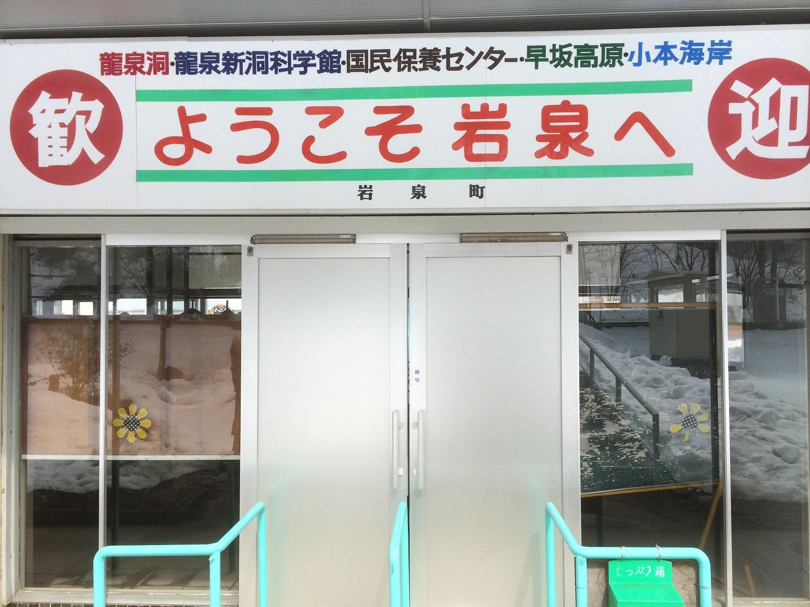 Iwaizumi13