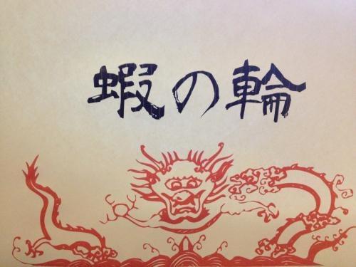 image_20121201222532.jpg