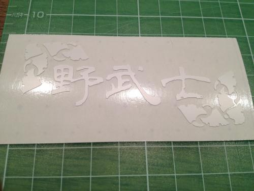 image_20121214202430.jpg