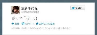 繧ュ繝」繝励メ繝」_convert_20120613101625