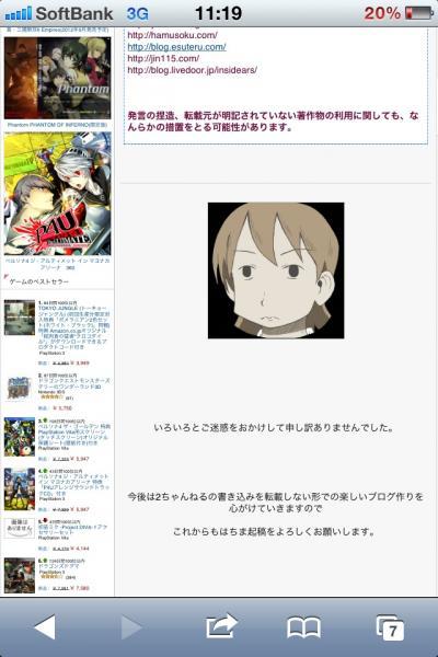241_1_convert_20120610212342.jpg