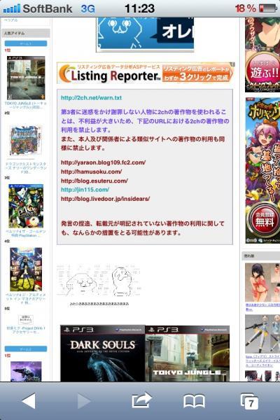 241_2_convert_20120610212404.jpg