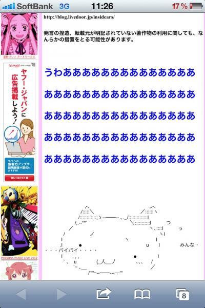 241_3_convert_20120610212423.jpg