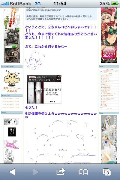 241_5_convert_20120610212516.jpg