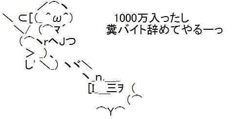 AA-cap-takahasi_OM.jpg