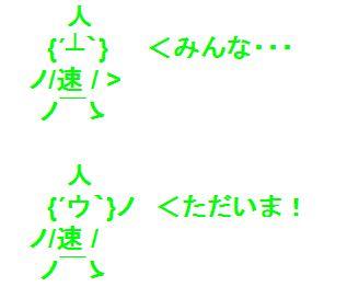 AAcap38-20120610.jpg