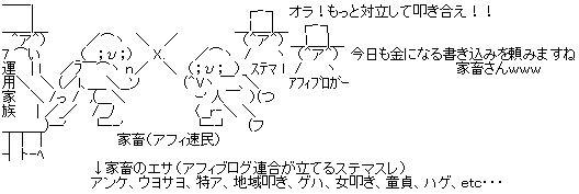 AAcap71-20120610.jpg