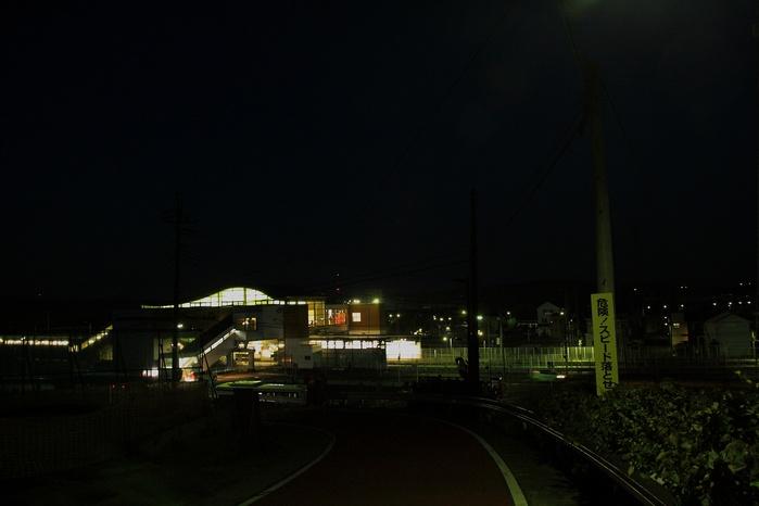 20121120eki06.jpg
