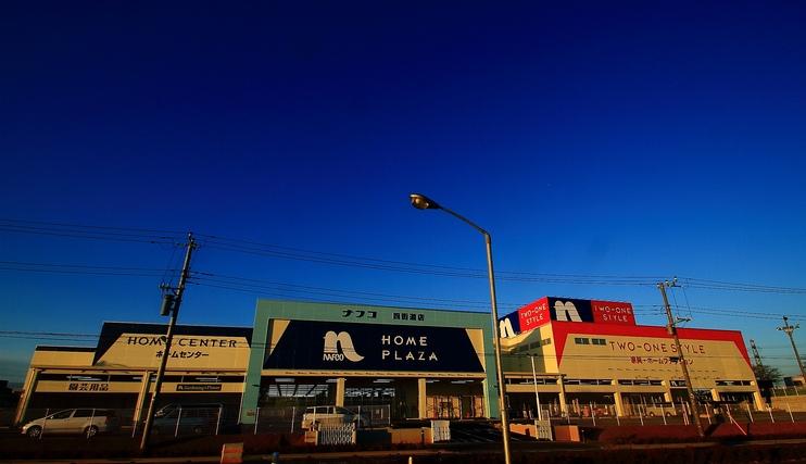 20121224nafuko02.jpg
