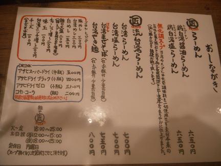 DSCF1439.jpg
