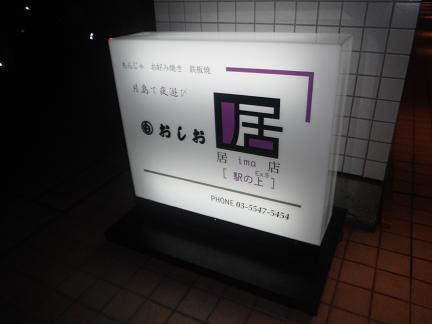 DSCF3081.jpg