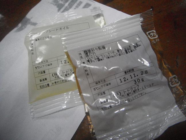 DSCF9360.jpg