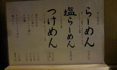 moblog_0458421f.jpg