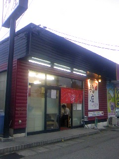 moblog_5add2db6.jpg