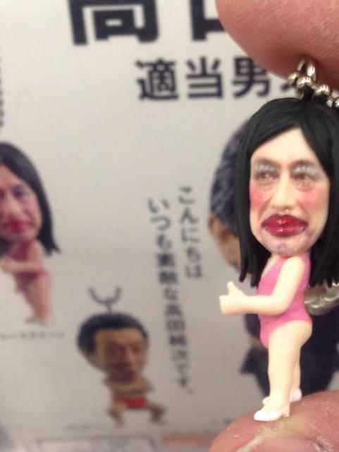 高田純次適当男ストラップ2