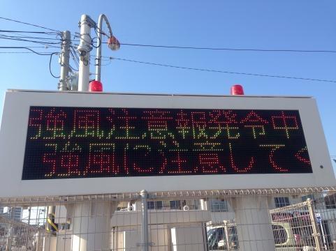 三浦海岸の正月5