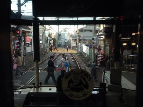 江ノ島駅2014d