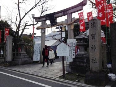 須賀神社。聖護院のお向かいにあります。
