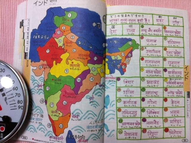 バーラト(インド)