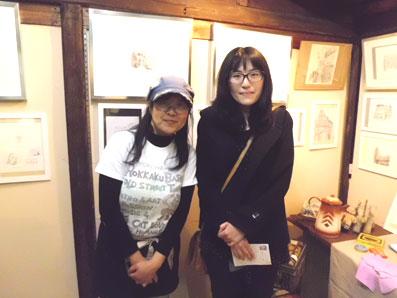 いしちゃん&私