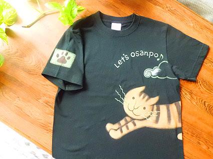 Tシャツおさんぽ2