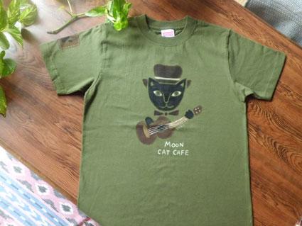 Tシャツネコとギターカーキ
