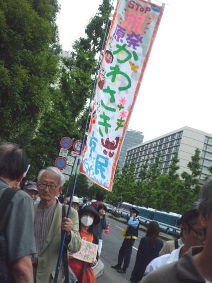 13・川崎のぼり