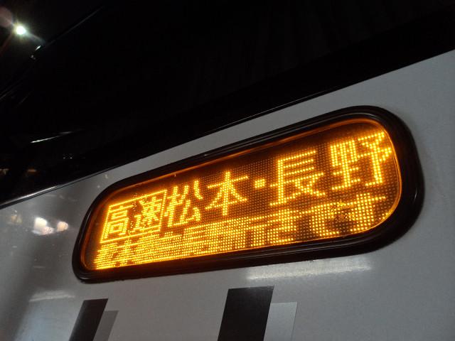 azumino2012090293.jpg