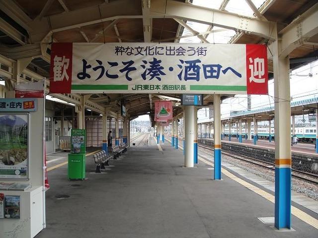 コピー ~ DSC03481