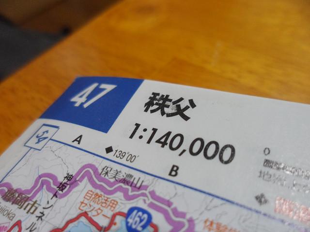 chichibu20120501.jpg