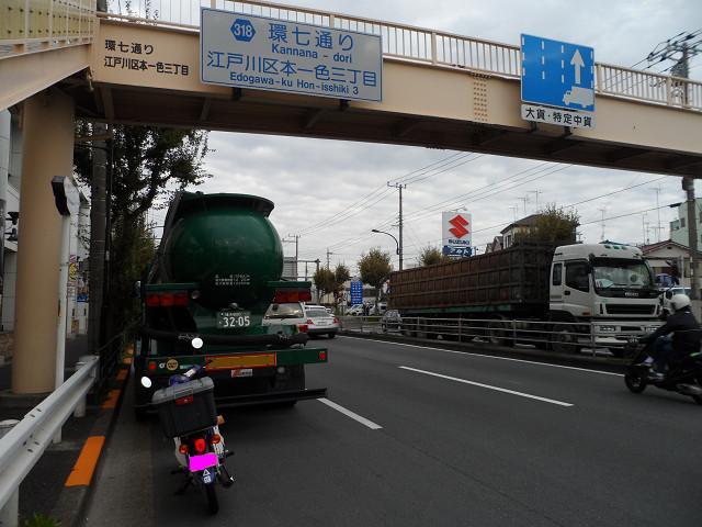 chichibu20120516.jpg