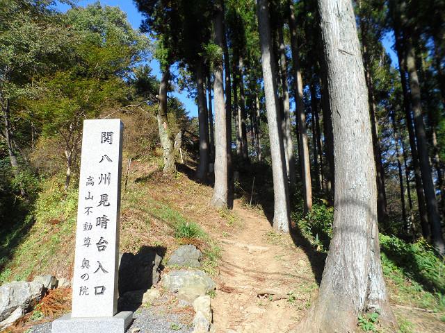 chichibu20120528.jpg