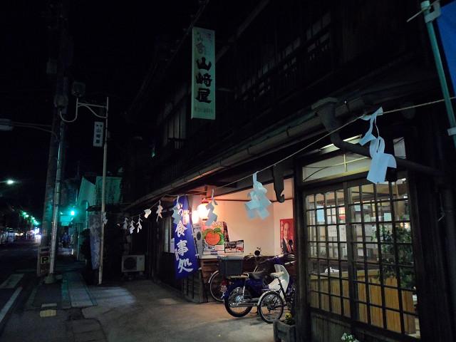 chichibu20120535.jpg
