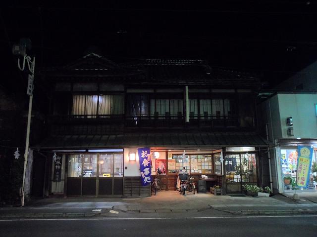 chichibu20120536.jpg