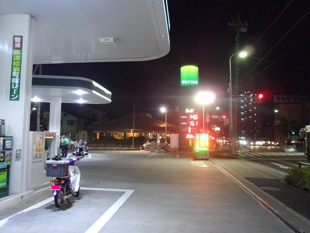 chichibu20120576.jpg