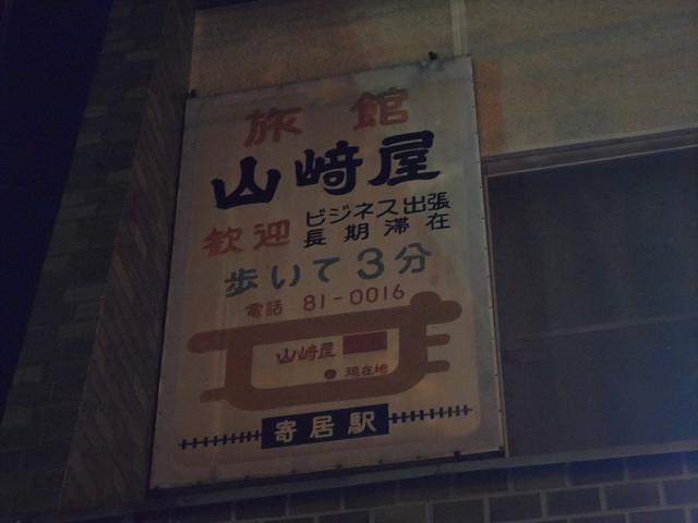 chichibu20120580.jpg