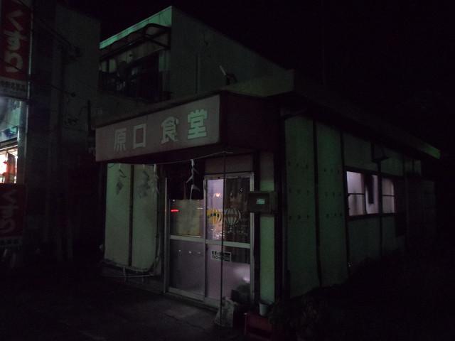 chichibu20120596.jpg