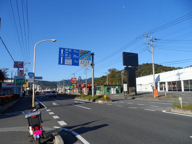 chichibu20120619.jpg
