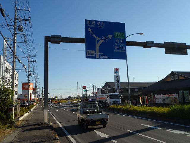 chichibu20120621.jpg