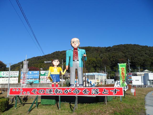 chichibu20120623.jpg
